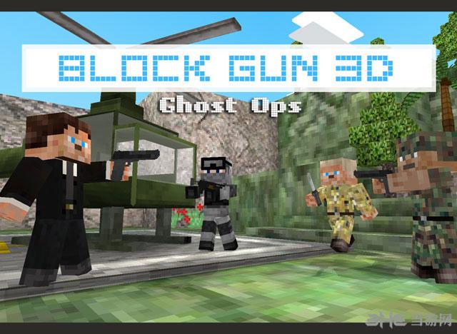 3D方块射击:幽灵行动电脑版截图0