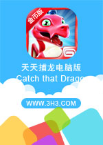 ���첶�����(Catch that Dragon)���ƽ��Ľ�Ұ�v1.0.0n