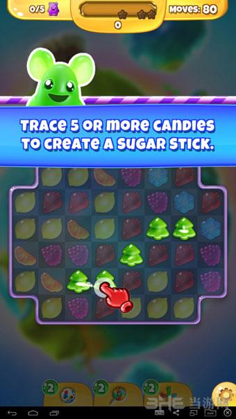 美味软糖电脑版截图2