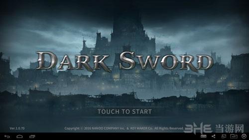 黑暗之剑电脑版截图0
