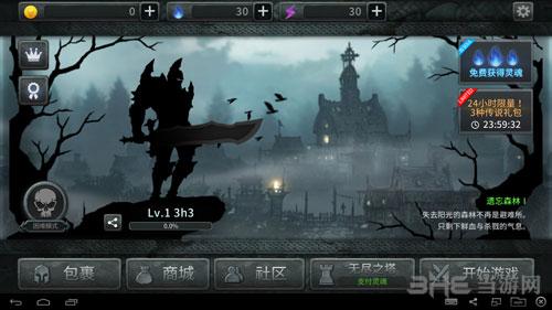 黑暗之剑电脑版截图2