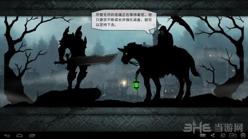 黑暗之剑电脑版截图1