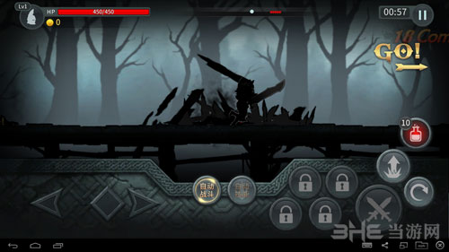 黑暗之剑电脑版截图4