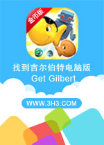�ҵ������ص���(Get Gilbert)��װ�ƽ��Ľ�Ұ�v1.3