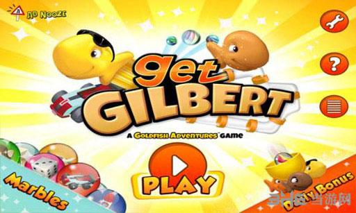 找到吉尔伯特电脑版截图0