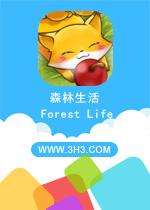 森林生活电脑版(Forest Life)安卓无限金币修改版v2.0.1