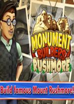 ��������ߣ���ʲĪ��(Monument Builders Rushmore)v1.0�ƽ��