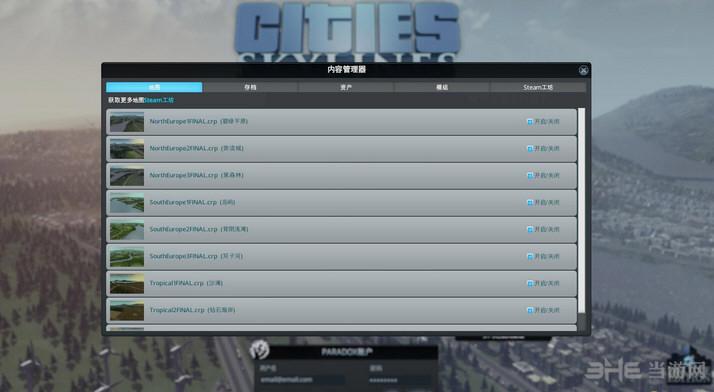 城市:天际线14号(v1.4.0-f3)升级档+破解补丁截图0