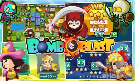 炸弹英雄电脑版截图2