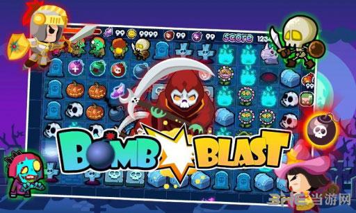 炸弹英雄电脑版截图1