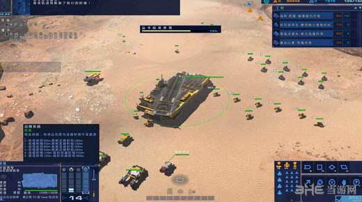 家园:卡拉克沙漠六项修改器截图0