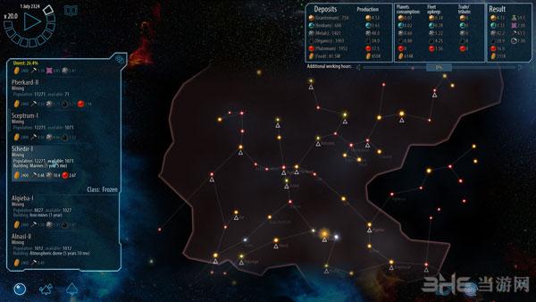 北极星域截图3