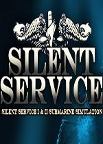 ����DZ��1+2(Silent Service 1 and 2)�ƽ��