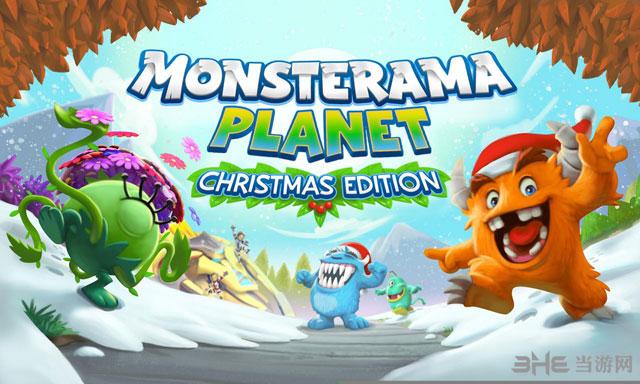 圣诞怪物星球电脑版截图0