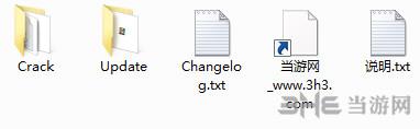 真三国无双7:帝国日版v1.0.5升级档+破解补丁截图1
