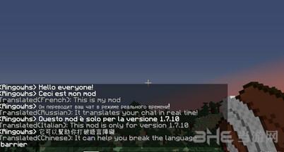 我的世界1.7.10多语言实时翻译mod截图0