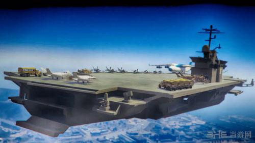 侠盗猎车手5航空母舰MOD截图0