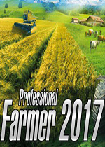 职业农场2017(Professional Farmer 2017)集成DLC破解版