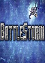 战斗风暴(Battle Storm)破解版