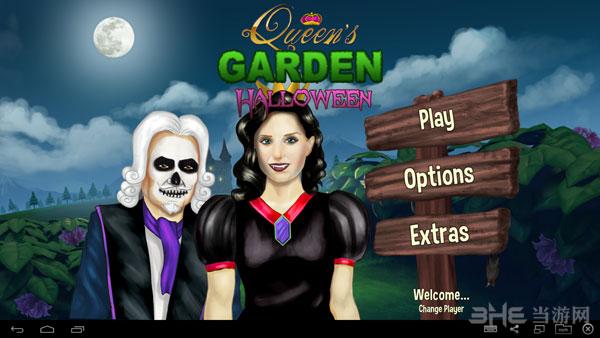 皇后的花园万圣节电脑版截图1