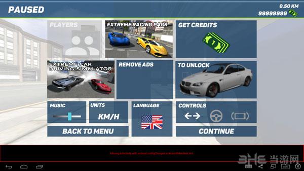 激斗赛车电脑版截图2