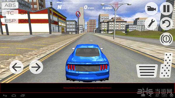 激斗赛车电脑版截图1