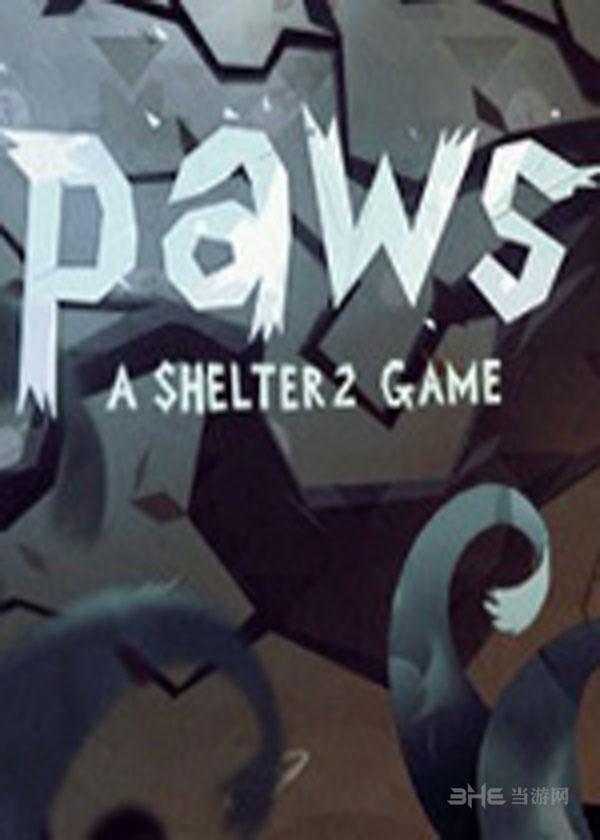 蹄印:避难2的故事(Paws:A Shelter 2 Game)破解版