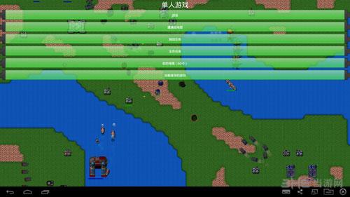 铁锈战争电脑版截图1