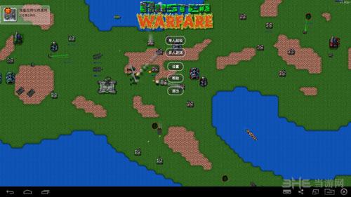 铁锈战争电脑版截图0