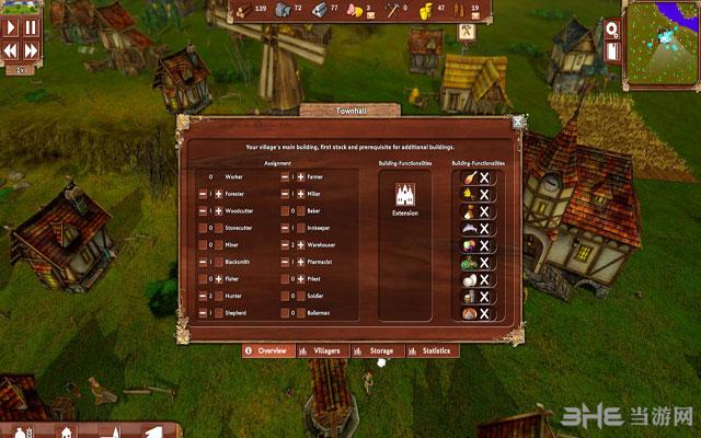 村庄截图1