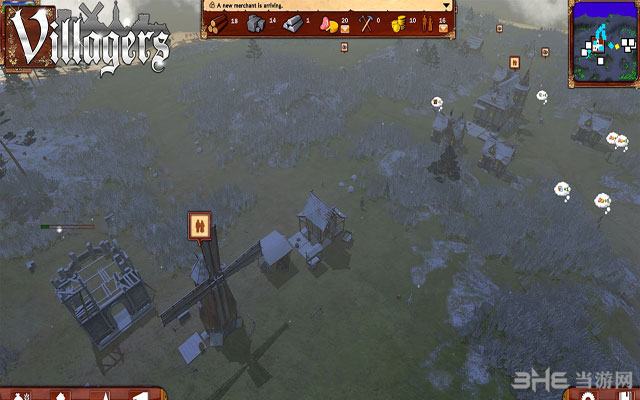 村庄截图2