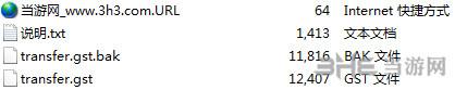 恐怖黎明召唤系共享箱子存档截图2