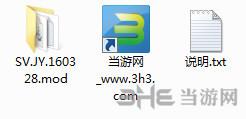 星露谷物语监狱自动放风系统MOD截图2