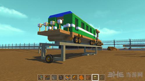 废品机械师铁轨工程项目存档截图0