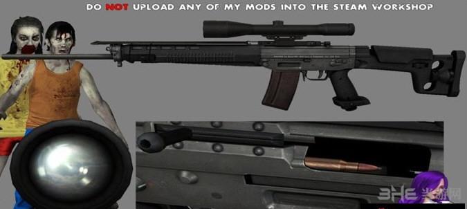 求生之路2 SG550狙击步枪MOD截图0
