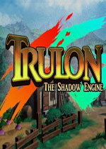 楚龙:暗影来袭(Trulon: The Shadow Engine)破解版