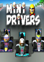 迷你驾驶(MiniDrivers)PC中文硬盘版