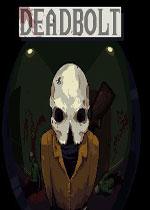 DEADBOLTPC硬盘版