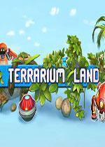 水晶球之地(Terrarium Land)破解版