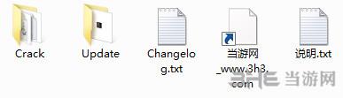 侍道3 1号(v1.03)升级档+未加密补丁截图1
