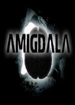 阿米达拉(Amigdala)破解版