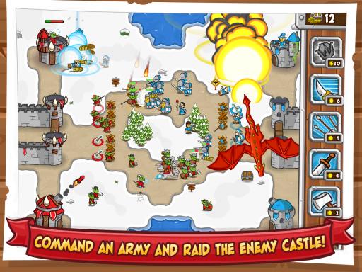 城堡攻击2电脑版截图1