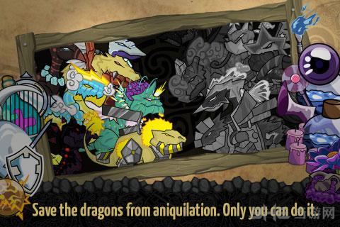 魔龙大冒险巨怪神龙电脑版截图0