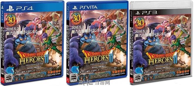 勇者斗恶龙英雄2包装封面