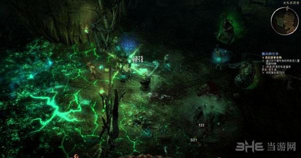 恐怖黎明绿色地面