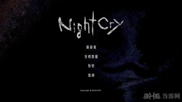 夜啼简体中文汉化补丁截图0