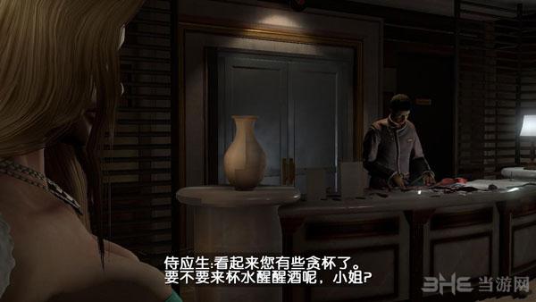 夜啼简体中文汉化补丁截图2