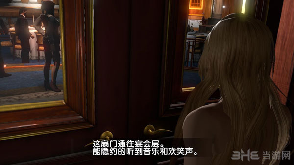 夜啼简体中文汉化补丁截图1
