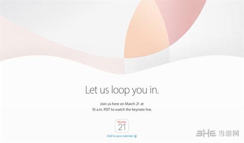 苹果邀请函截图1