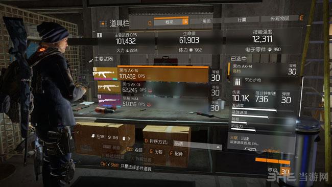 全境封锁橙色AK1